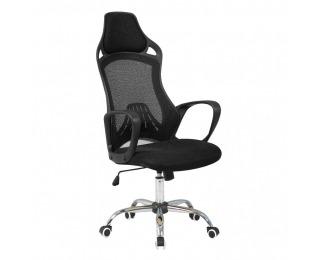 Kancelárska stolička s podrúčkami Ario - čierna