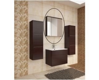 Kúpeľňová skrinka na stenu so zrkadlom Mason WE 14 - wenge
