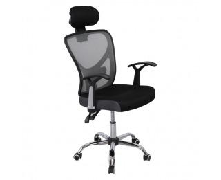Kancelárske kreslo s podrúčkami Grisel - čierna / sivá