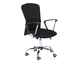 Kancelárska stolička s podrúčkami Aex - čierna