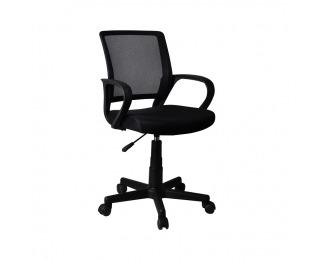Kancelárska stolička s podrúčkami Adra - čierna
