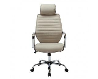 Kancelárske kreslo s podrúčkami Denzel - béžová / hnedá