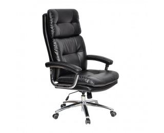 Kancelárske kreslo s podrúčkami Gilbert - čierna / chróm
