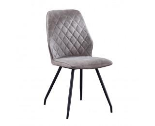 Jedálenská stolička Herda - sivá