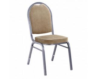 Konferenčná stolička Jeff 2 New - béžová / sivá