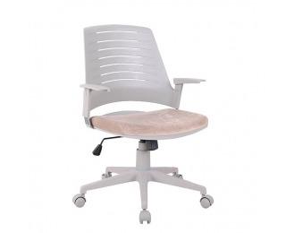 Kancelárska stolička s podrúčkami Darius - sivá / hnedá