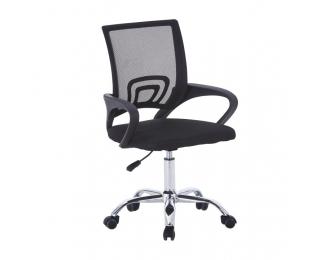 Kancelárska stolička s podrúčkami Dex - čierna / chróm