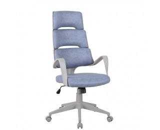 Kancelárske kreslo s podrúčkami Visar - modrosivá / sivá