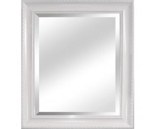 Zrkadlo na stenu Malkia Typ 2 - biela