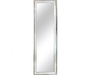 Zrkadlo na stenu Malkia Typ 5 - strieborná
