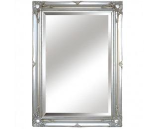 Zrkadlo na stenu Malkia Typ 7 - strieborná