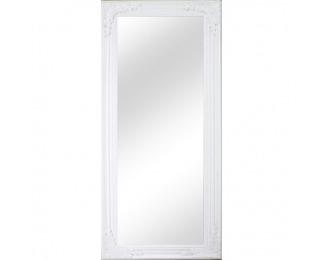 Zrkadlo na stenu Malkia Typ 8 - biela