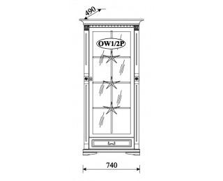 Rustikálna vitrína Orfeusz O-W1/2 P - toffi