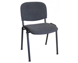 Konferenčná stolička Iso - šedá látka (C7)