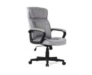Kancelárske kreslo s podrúčkami Olba - sivá / čierna