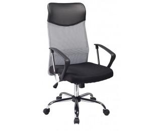 Kancelárske kreslo Q-025 - čierna / sivá
