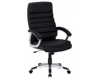 Kancelárske kreslo Q-087 - čierna