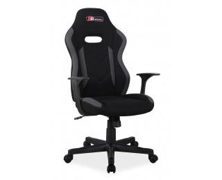 Kancelárska stolička s podrúčkami Rapid - čierna / sivá