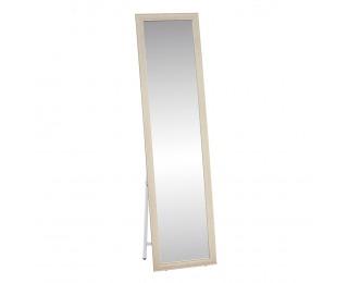 Stojace zrkadlo Asuel - bielosivá