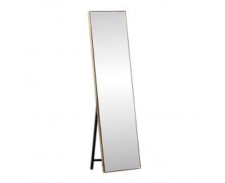 Stojace zrkadlo Luset - zlatá