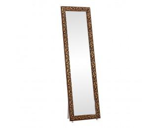 Stojace zrkadlo Pantos - hnedá