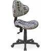 Kancelárska stolička Q-G2 - text